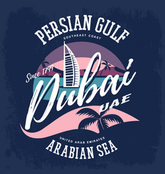 Hotel burj al arab as dubai or uae sign vector