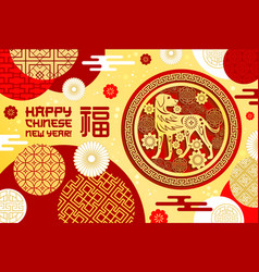 Chinese new year golden paper cut ornament card vector