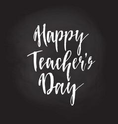 happy teachers day - unique handdrawn typography vector image