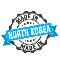 Made in north korea round seal vector