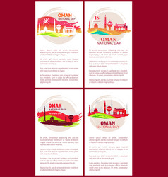 Oman national day posters set vector