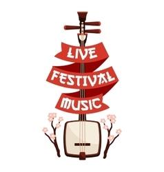 Live festival music emblem vector