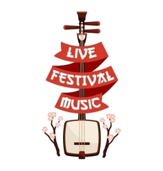 Live festival music emblem vector image vector image