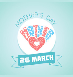 March mothers day vector
