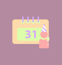 31st of december calendar vector