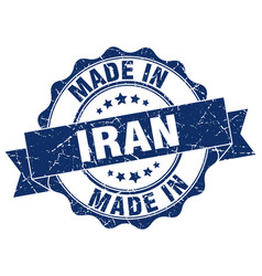 Made in iran round seal vector