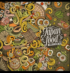cartoon hand-drawn doodles japan food frame vector image