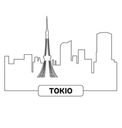 cityscape of tokyo vector image vector image