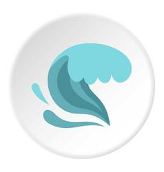 ocean icon circle vector image vector image