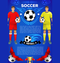 Soccer sport game banner for football club or team vector