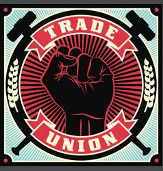 trade union conceptual retro vector image vector image