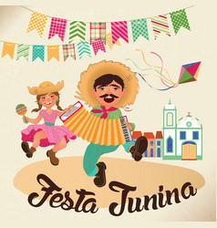 festa junina vector image vector image