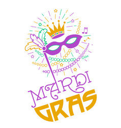 Mardi gras party mask poster vector