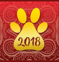 2018 new year to dog celebration vector image