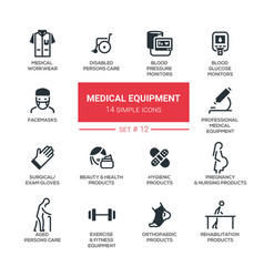 medical equipment - modern simple thin line design vector image vector image