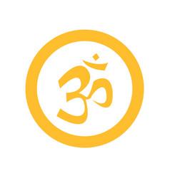 Simple circular yellow om symbol vector