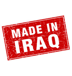 iraq red square grunge made in stamp vector image vector image