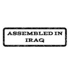 Assembled in iraq watermark stamp vector