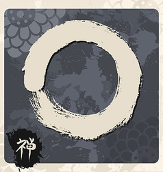 Enso zen circle traditional vector image vector image