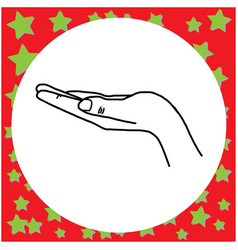 left hand helping vector image vector image