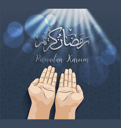 Muslim hands in pose of praying on ramadan vector