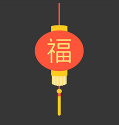 Chinese lantern with chinese letters vector