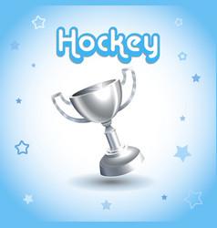 hockey trophy cup vector image