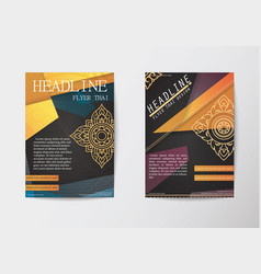 Report brochure covers business corporate vector