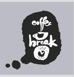 coffee break in a speech bubble vector image