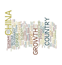 The china factor text background word cloud vector