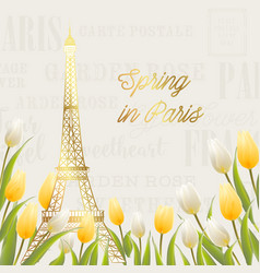 Eiffel tower and tulip bouquet vector
