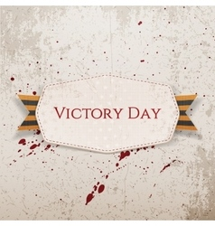 Victory day white paper banner vector