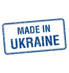 Made in ukraine blue square isolated stamp vector