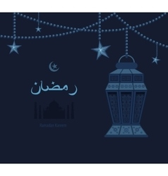 Dark blue arabesque tracery ramadan vector