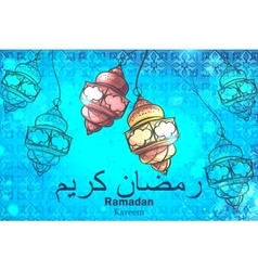 Background ramadan kareem with lamp vector