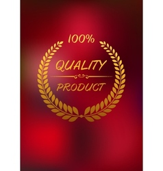 High quality label with golden laurel wreath vector
