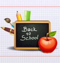 school -3 vector image