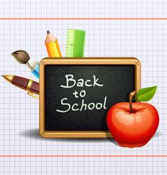 school -3 vector image vector image