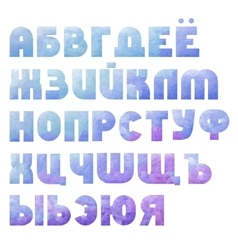 Low poly Russian alphabet vector image