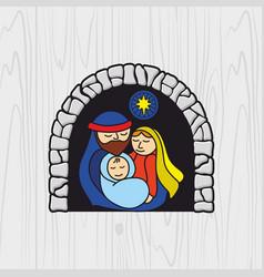 nativity of jesus christ vector image