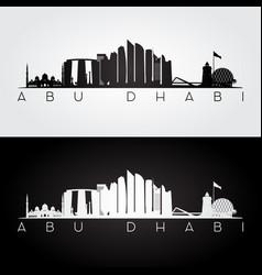 Abu dhabi skyline and landmarks silhouette vector