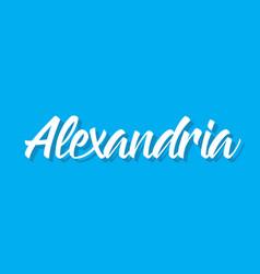 Alexandria text design calligraphy vector