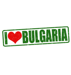 i love bulgaria stamp vector image vector image