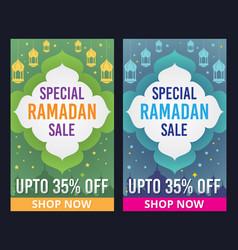 set of ramadan kareem sale banner vector image vector image