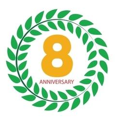 Template Logo 8 Anniversary in Laurel Wreath vector image
