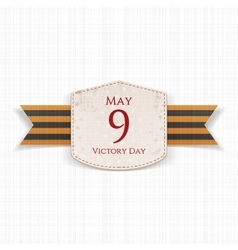 Victory day may 9 realistic label vector