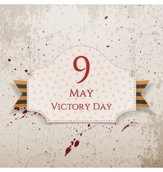 Victory day white emblem with st george ribbon vector