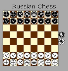 russian chess vector image vector image