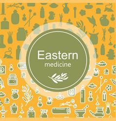 Eastern medicine - poster vector