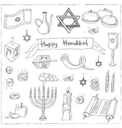 Happy hanukkah doodle set vintage vector